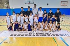 Basketball Clinic 2016