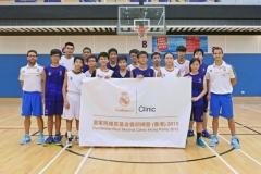 Basketball Clinic 2015