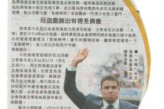 Real Madrid Ambassador Ronaldo visit Hong Kong